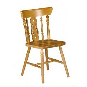 Julian Bowen Yorkshire Fiddleback Dining Chair-