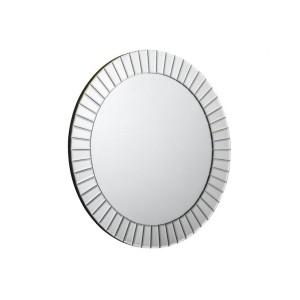 Julian Bowen Sonata Round Wall Mirror-