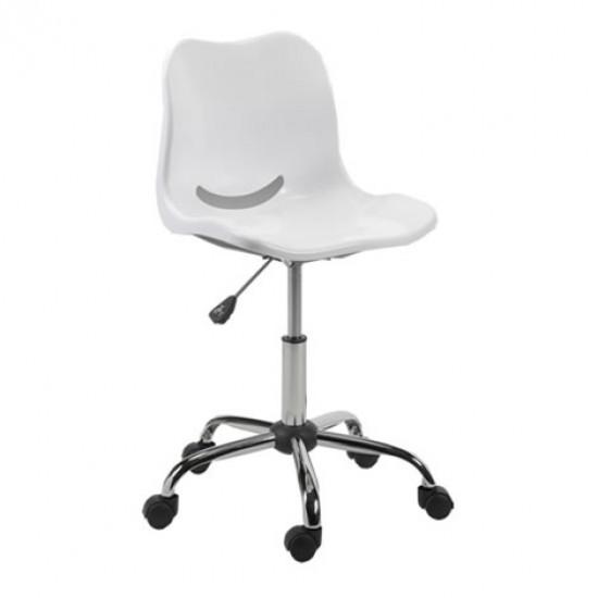 Julian Bowen Contemporary White Childrens Swivel Chair