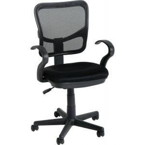 Seconique Clifton Computer Chair-